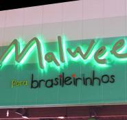 MALWEE BRASILEIRINHOS