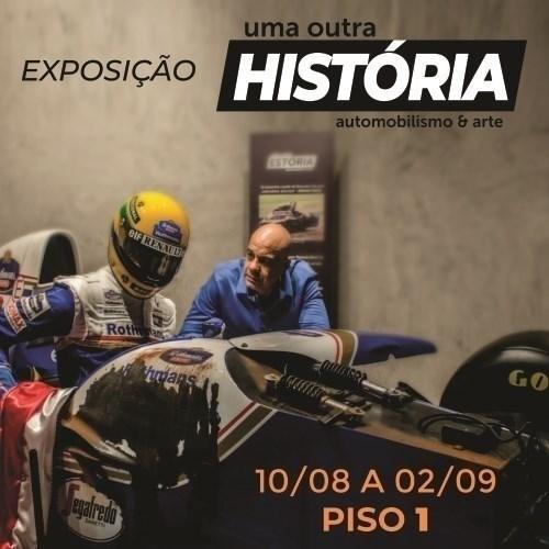 """Shopping Frei Caneca recebe exposição """"Uma outra história"""""""