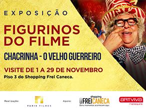 Exposição no Shopping Frei Caneca conta com obra de Gugu Liberato